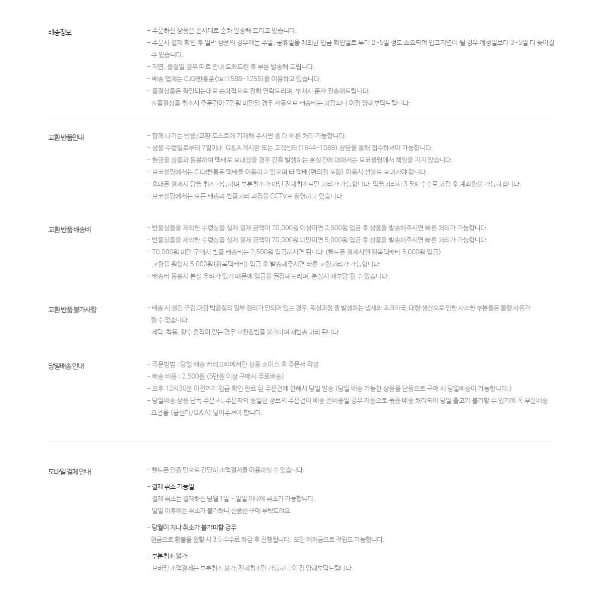 구매가이드